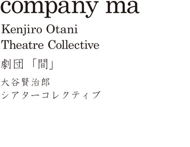 Company-ma